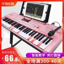 Live stone childrens keyboard toy baby beginner 61 key Girl multi-function piano with microphone adult portable