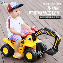 Children electric excavator boy toy car can ride large pedal excavator music truck