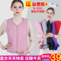 Feather cotton vest female elderly personal warm autumn and winter vest vest light bold size mother waistcoat