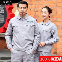 Cotton National Grid overalls suit mens cotton summer long-sleeved thin section electrician electric short-sleeved safety clothing