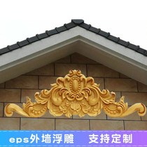Finished EPS foam line villa exterior wall decoration European Roman column Liangtuo Cement sandstone relief Shanhua