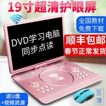 Kim is learning computer mobile dvd player Home HD portable CD VCD Player One CD children evd small TV wifi network video player small English DVD