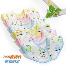 3 pack baby cotton saliva towel baby round octagonal bib newborn waterproof saliva pocket 360 degree rotation