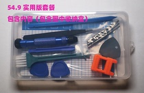 The new Xiaoqiu machine disassembler screwdriver to change the cone notebook computer toy home appliances digital technology disassembler cross.