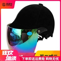 Yongsheng brand mens and womens anti-UV summer helmet equestrian helmet riding helmet motorcycle electric car helmet half helmet