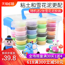 Good Wood 48 color ultra-light clay handmade bubble mud space Color Clay non-toxic plasticine snowflake soft clay set