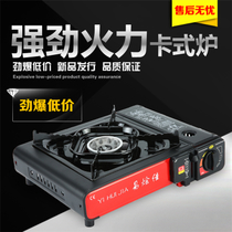Kashi furnace small car gas stove cassette portable outdoor mini media gas stove single stove dormitory Korea