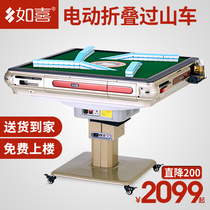 Such as Hi mahjong machine automatic electric folding coaster mahjong table mute home four USB home mute