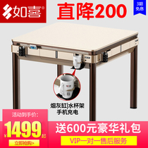 Like the new automatic Mahjong Machine Mahjong Table dual-use electric mute home four Mahjong machine