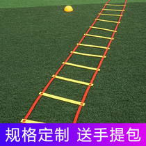 Football training equipment ladder ladder ladder ladder agile ladder pace basketball training taekwondo fitness grid