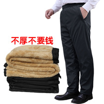 Cotton pants men outside wearing winter old man grandpa plus velvet warm pants high waist large size in the elderly Daddy thick padded cotton pants