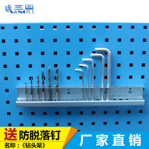 Three-solid square hole hook bit knife frame hole plate hook metal tool frame hook hole plate bit rack hook