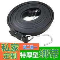 Motorcycle straps electric car tendon rubber band elastic rope tied with luggage rope bicycle rubber rope car rope