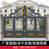 Hui Zun aluminum Art Gate European villa courtyard off folding door self-built yard aluminum alloy electric sliding door
