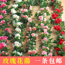 Simulation rose rattan fake flower rattan air conditioning pipe block living room ceiling decoration plastic Vine winding plants