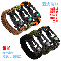 Field survival bracelet life-saving bracelet equipment safety umbrella rope Flint Wolf Wu jingbe Ye with multi-function