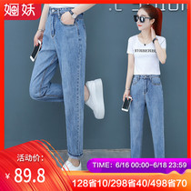 Light-colored jeans womens 2019 summer new Korean version of the thin section straight old pants high waist was thin nine pants