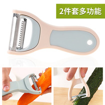 Two-in-one peeling knife scraper household kitchen fruit and vegetable planer stainless steel multi-function grater melon planer