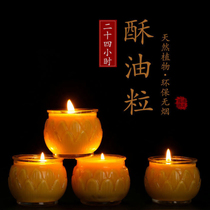 Yuantong Buddha with smokeless tasteless crisp oil lamp for Buddha 24 hours Butter candle wholesale Ford butter Household supply lamp
