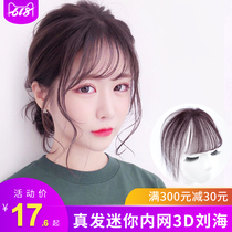 3d air bangs wig piece female ultra-thin true natural invisible trace Qi Liu Liu head replacement fake bangs