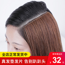 Real Hair pad hair invisible unmarked pad hair root fluffy device on both sides thickened up the top of the head to reissue the wig slices female