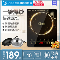 The United States of the electromagnetic oven home battery stove smart specials authentic hot pot student official flagship store electromagnetic cooking