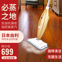 Japan Yuli steam mop high temperature handheld home wireless mop to wipe the ground in addition to bacteria mycelium mite sweep tow machine