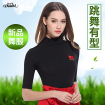 Dan po Luo new modern shirt female adult waltz dance costume Latin dance practice dance dress national standard dance clothing