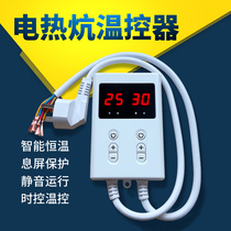 Electric film geothermal heating electric heating temperature control switch electric heating temperature controller dual control electric heating thermostat.