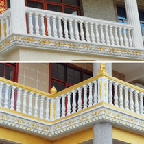 European-style Roman column mold balcony guardrail model building with a combination of door exterior wall railing Villa factory direct