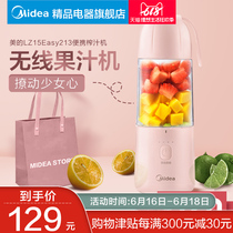 Midea portable juicer Mini Home small juice machine electric juice shake cup cooking machine charging