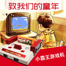 Small tyrant game console d99 TV home old card double wireless handle nostalgic red and white machine HD game card fc official flagship store video game connection computer D101