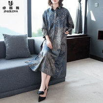 Zhuo Leia autumn new ink tea Zen loose-fitting large-sleeved broad wife Xiangyun yarn holiday dress.