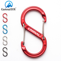 Canle aluminum alloy 8-button keychain s-type Multi-Function water bottle hanging buckle carabiner backpack quick-hanging ultra-light hook