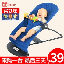 Baby rocking chair cradle baby comfort chair recliner rocking chair cradle bed children with baby sleeping baby artifact