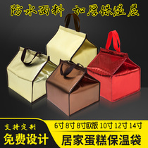 Home insulation bag cake insulation bag 6 inch 8 inch 10 inch 12 inch 14 inch cake seafood refrigerated insulation bag