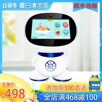 Lemon Tiger intelligent robot toy voice dialogue high-tech children early childhood education machine tutor learning education family