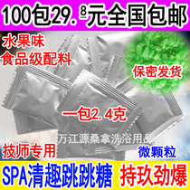 SPA bounce sugar explosion sugar Desert Storm Guan ice fire double massage jelly fun bounce Sugar King jump