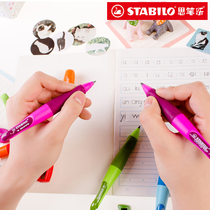 stabilo flagship store Germany think pen music 468 childrens correction grip posture automatic pencil school students write constantly 3 15 activities pencil kindergarten calligraphy pen music positive posture pen cute