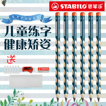 stabilo flagship store German pen music 322 hole pencil children Primary School correction grip posture thick triangle bar practice HB pencil kindergarten beginner preschool posture safety
