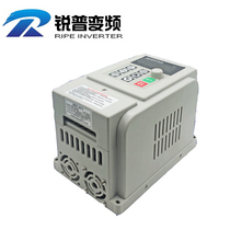 Frequency converter 1.5kw Energy Saving 0.4-0.75 constant pressure 220v Sansan phase motor Governor 380v Repair