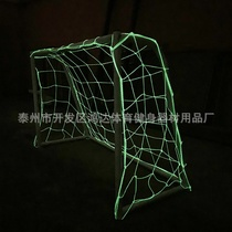 Night light football network from the light-emitting football net fluorescent football net custom three-a-man four-a-person football net.