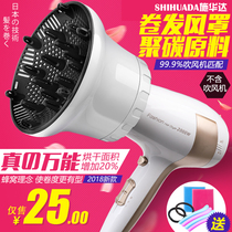 Electric hair dryer wind mask hair universal interface blow hair god shape drying cover hair cover curling drum universal