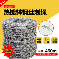 Barbed wire fence wire barbed wire barbed wire barbed wire barbed wire barbed wire fence