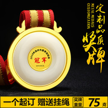 Medals custom made gold jade medals Custom Games competition honorary brand listed commemorative brand metal medal production