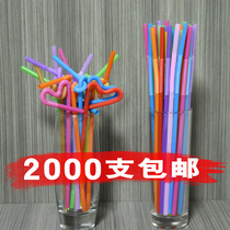 Disposable straw juice drink elbow shapeplastic long color art straw 2000