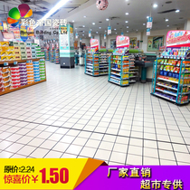 Supermarket brick white yellow gray 300 floor tiles 200 non-slip Wal-Mart department store tile compression shop shop wall tiles