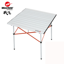 Westfield I fly outdoor folding tables and chairs Aluminum alloy exhibition industry to promote barbecue picnic portable table.