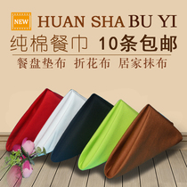 Cotton thickened white cloth cotton wipe Cup cloth absorbent hotel napkin folding flower teaching thickened cotton red cloth