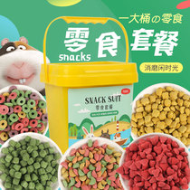 Rabbit snacks molar Chinchilla grass circle guinea pig molar supplies Dutch pig small pet snacks (Snacks package)